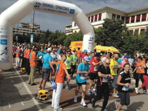 run-greece-ioannina150